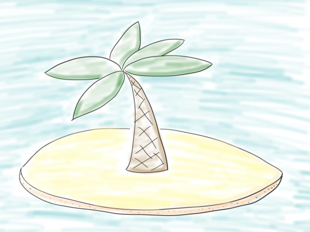 Achtsam-engagiert.de: 10 Tipps für achtsames Reisen. Bild visualisiert eine Palmeninsel.